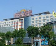 Photo of the hotel Dongyang International Hotel Guang An