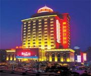 Photo of the hotel CHANG AN HOLIDAY HOTEL