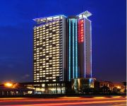 Photo of the hotel Ding Li International