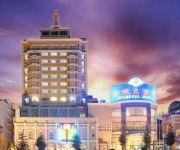 Photo of the hotel Triumphal Hotel An Shun