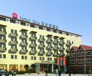 Photo of the hotel ibis Shanghai JinshaJiang Road