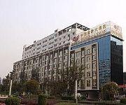 Photo of the hotel King House Hotel - Dazhou