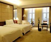 Photo of the hotel Jianghong International Hotel Yongchuan
