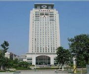 Photo of the hotel Ailin Daqian International Hotel Naijiang