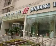 Photo of the hotel Jin Jiang Inn Railway Station