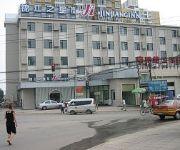 Photo of the hotel Jin Jiang Inn Songjiazhuang subway station