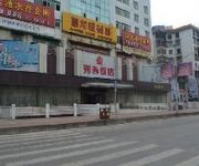 Photo of the hotel Lie Xi