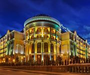 Photo of the hotel Royal Tulip Almaty