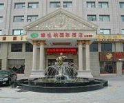 Photo of the hotel VIENNA INTERNATIONAL HOTEL Shanghai World Expo Garden Branch(Domestic only)