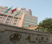 Photo of the hotel Guangyuan Hotel