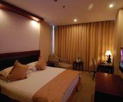 Photo of the hotel Xiang Wang Fu