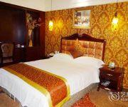 Photo of the hotel Liangju hotel