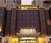 Photo of the hotel 7 1 Business Hotel - Liuan