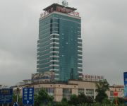 Photo of the hotel Changde International Hotel