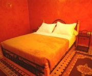 Photo of the hotel Hotel Marmar