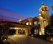 Photo of the hotel Chateau Star River Guangzhou Peninsula