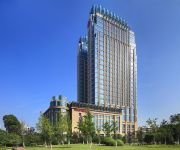 Photo of the hotel Sheraton Wenzhou Hotel