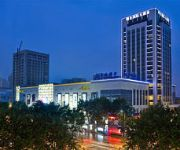 Photo of the hotel Shuguang International