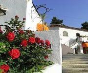 Photo of the hotel Cala di Mola Hotel Residence