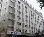 Photo of the hotel Jin Jiang Inn Luoyang Train Station