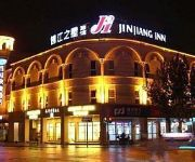 Photo of the hotel Jin Jiang Inn Pusan Road