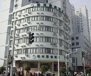 Photo of the hotel Green Tree Inn Expo Zhongshan South Road(domest guest only) Domestic only