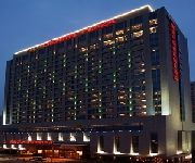 Photo of the hotel Crowne Plaza XIANGYANG