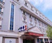 Photo of the hotel Traveler Inn Hepingli