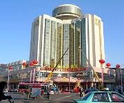 Photo of the hotel Chifeng Golden Towers Hotel