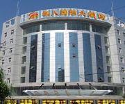 Photo of the hotel Celeb International