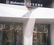 Photo of the hotel Bohemia