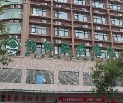 Photo of the hotel Green Tree Inn West Zhongzhou Road Domestic only
