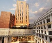 Photo of the hotel Radisson Blu Hotel Shanghai Hong Quan
