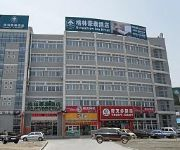 Photo of the hotel Green Tree Inn Jiaoyu Road Domestic only