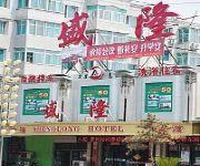 Photo of the hotel Shenglong