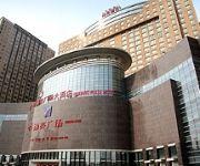 Photo of the hotel Hai Liang Plaza
