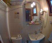 Photo of the hotel Imren Lokum Konak - Special Class