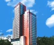 Photo of the hotel Ramada Yichang