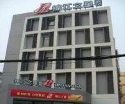 Photo of the hotel Jin Jiang Inn Zhengfu Hotel