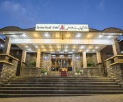 Photo of the hotel Parsian Buali