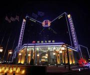 Photo of the hotel Hongyun Grand Hotel