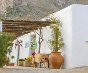 Photo of the hotel Cortijo La Alberca Hotel Rural