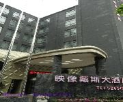 Photo of the hotel Days Hotel Insun Shanghai