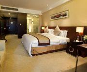Photo of the hotel Jiazheng International Energy