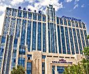 Photo of the hotel Howard Johnson Tropical Garden Plaza Kunming