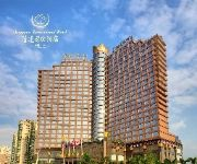 Photo of the hotel Qingyuan International Hotel