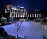 Photo of the hotel QingShan