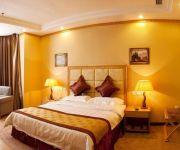 Photo of the hotel JU GUANG JU GRAND HOTEL - PINGYAO