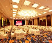 Photo of the hotel Jiaxing Fuyue