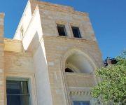 Photo of the hotel Reyhani Kasri Hotel Mardin